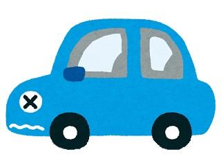 事故車 修復歴車