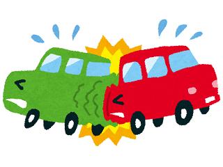 事故車 買い替え