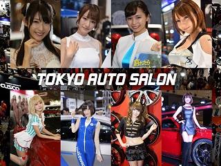 東京オートサロン2017 コンパニオン