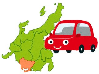 愛知県 車買取店