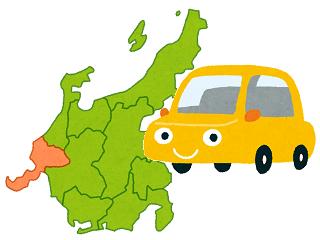 福井県 車買取店