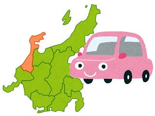 石川県 車買取店