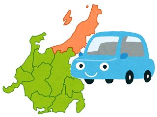 新潟県 車買取店