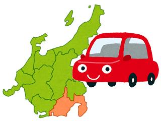 静岡県 車買取店