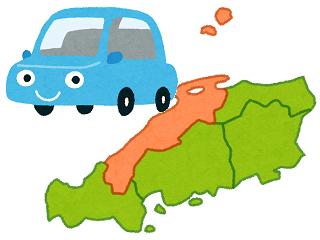 島根県 車買取店