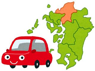 福岡県 車買取店