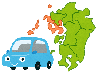 長崎県 車買取店